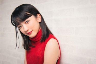 永野芽郁の髪型から面長に似合う・NGな小顔ヘアを解説!